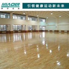 上海球场运动木板厂家直销