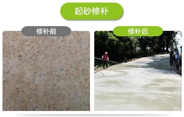 果洛聚合物改性水泥砂浆优选厂家混凝土麻面修补