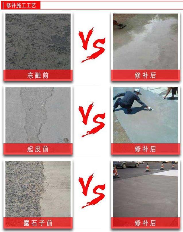 天津聚合物改性水泥砂浆优选厂家冷却塔混凝土脱落修补