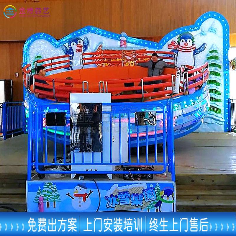 郑州陆地游乐装备24人迪斯科转盘生产厂家