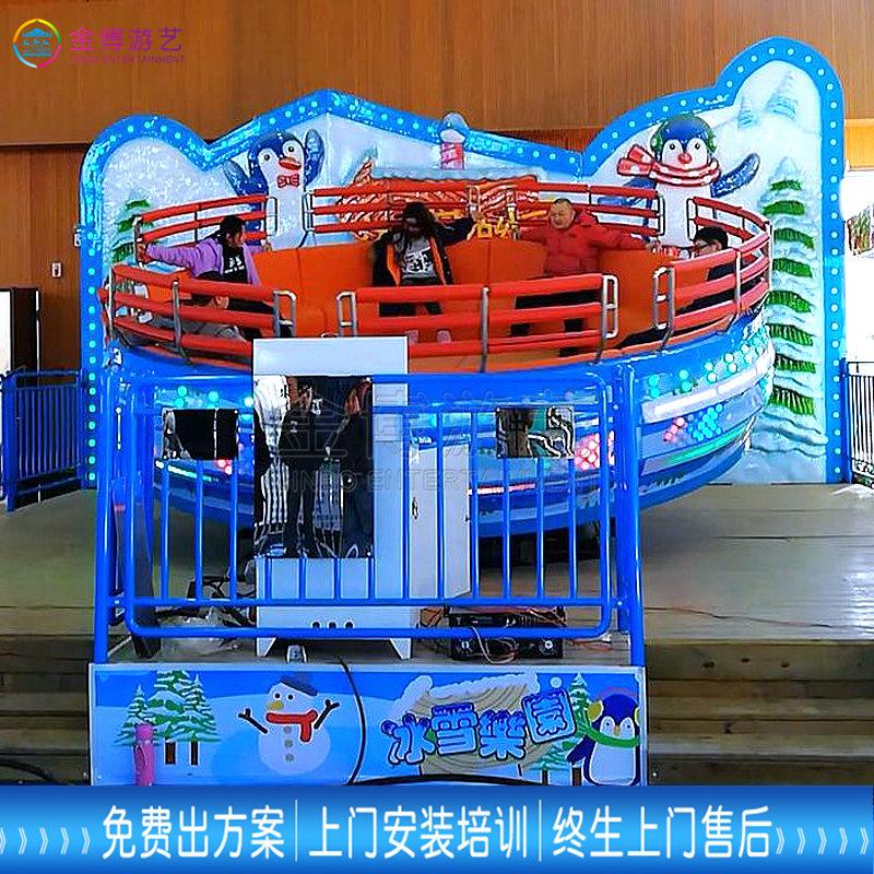 吉林儿童拓展游乐装备24人迪斯科转盘那里有卖