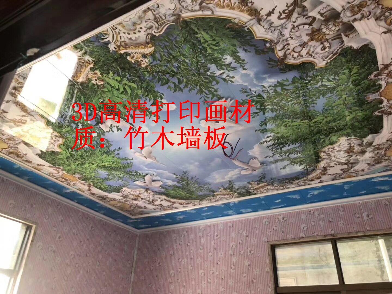 3D竹木墙板高清画