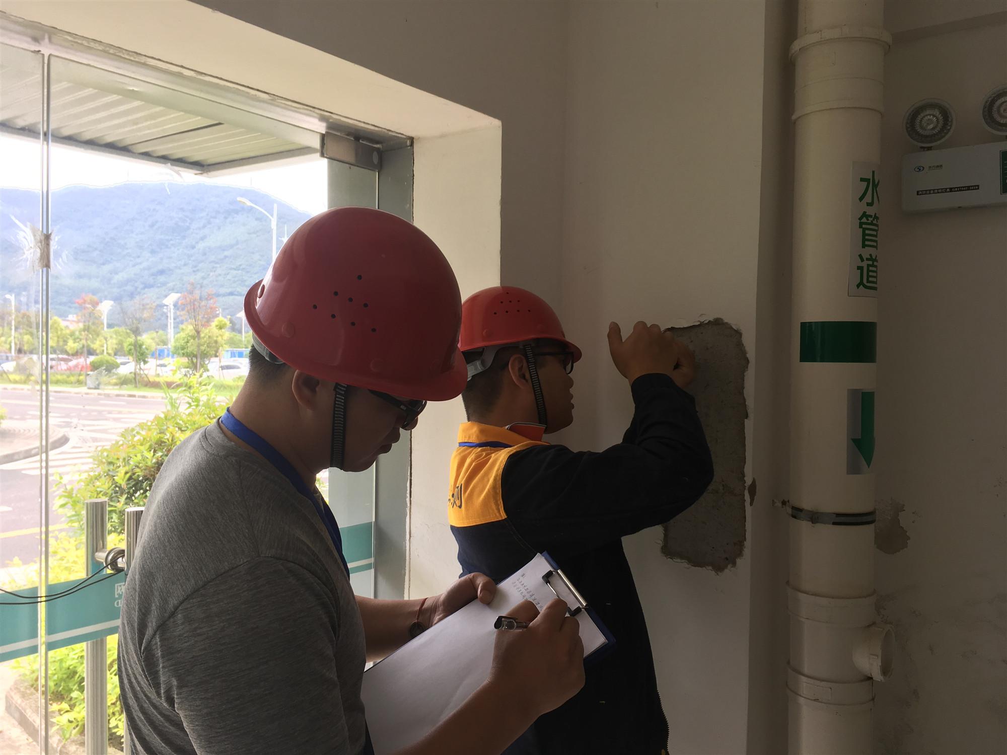 房屋安全检测鉴定