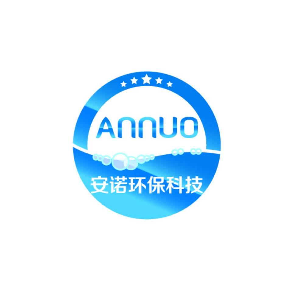河北安諾環保科技有限公司