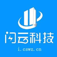 廈門閃云科技有限公司