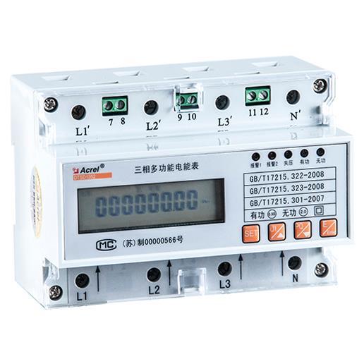 上海全新多功能电表型号