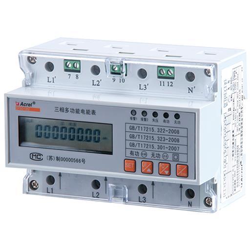 上海销售多功能电表公司