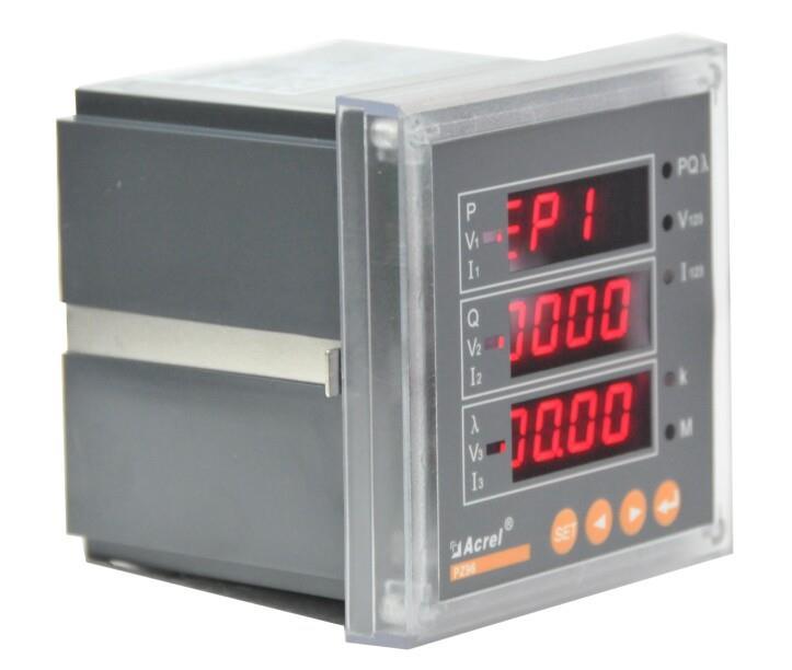 广州供应多功能电表出售
