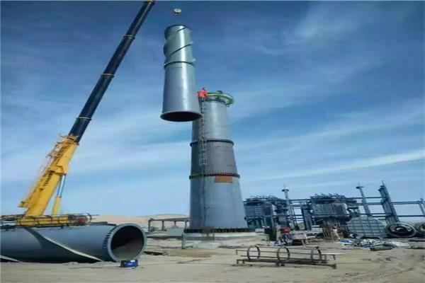 衢州钢烟囱制作安装公司
