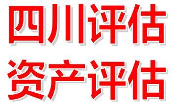 贵州知名私人诊所评估