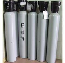 甘孜供应标准气体