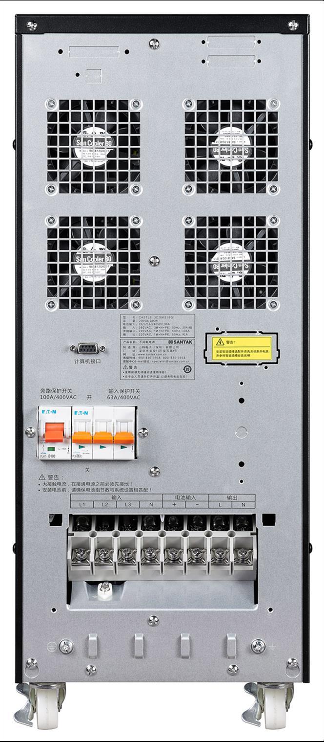 贵州UPS电源总代