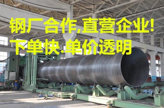 珠海螺旋管公司