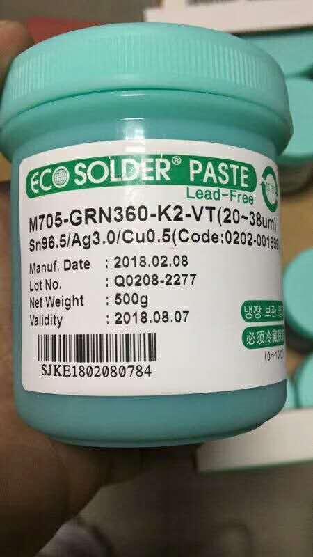 成都高活性焊锡膏
