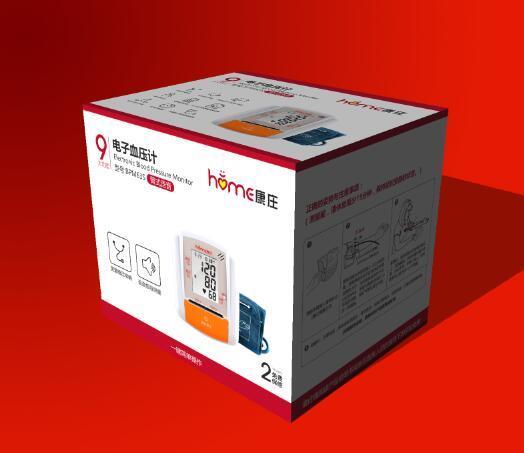 中山印刷厂家 欢迎来电咨询