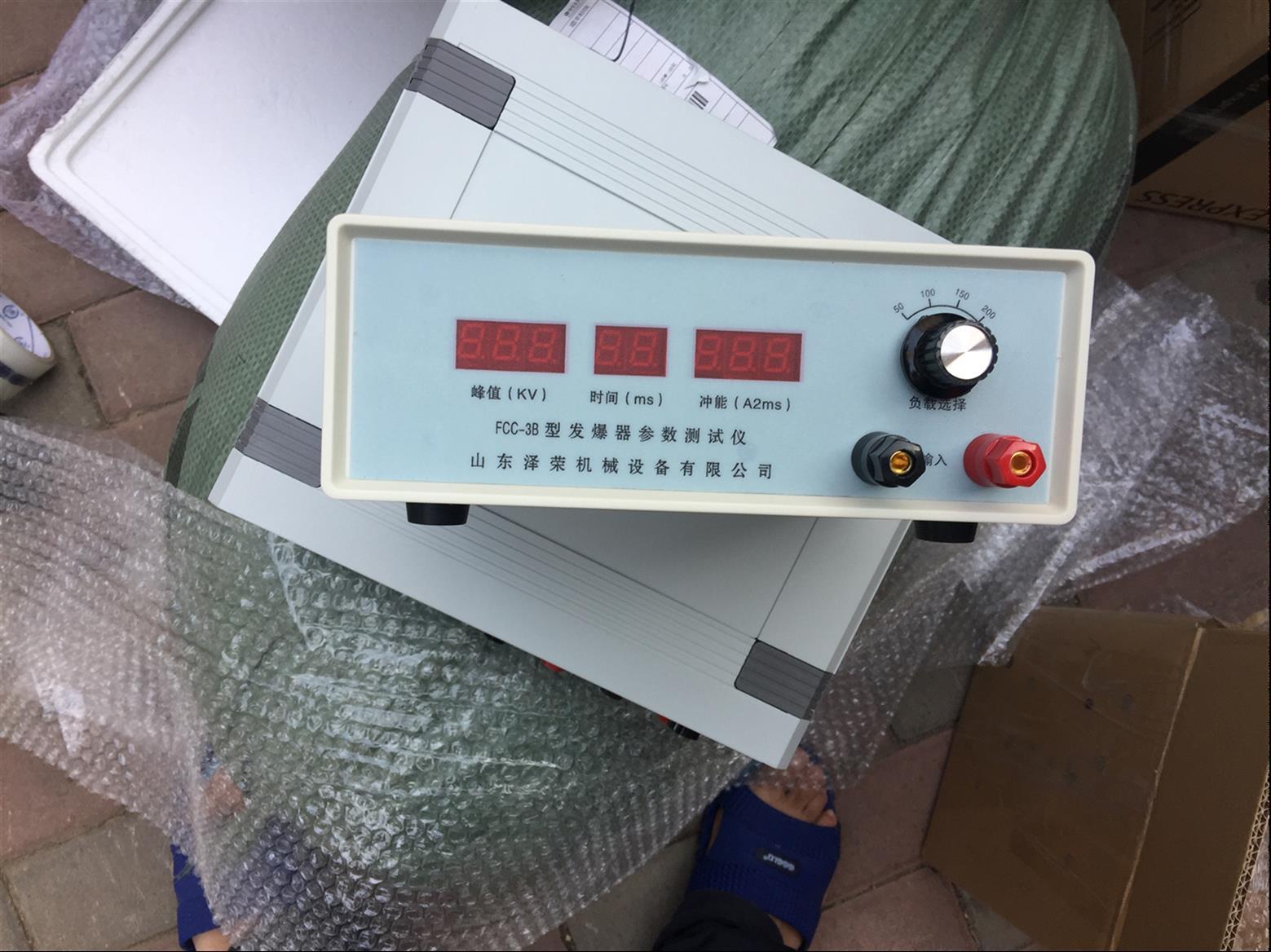 驻马店发爆器参数测试仪
