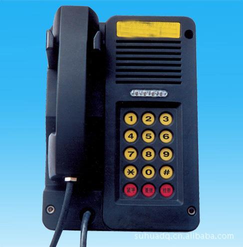 淄博防爆电话机