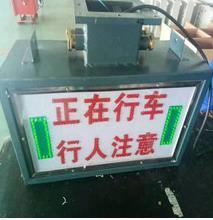 广西矿用防爆LED显示屏