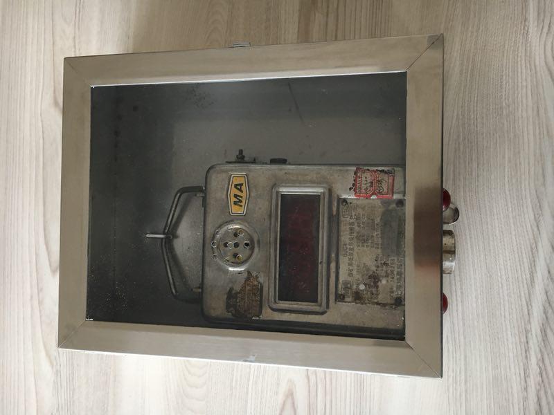 贵阳矿用传感器电话机保护罩
