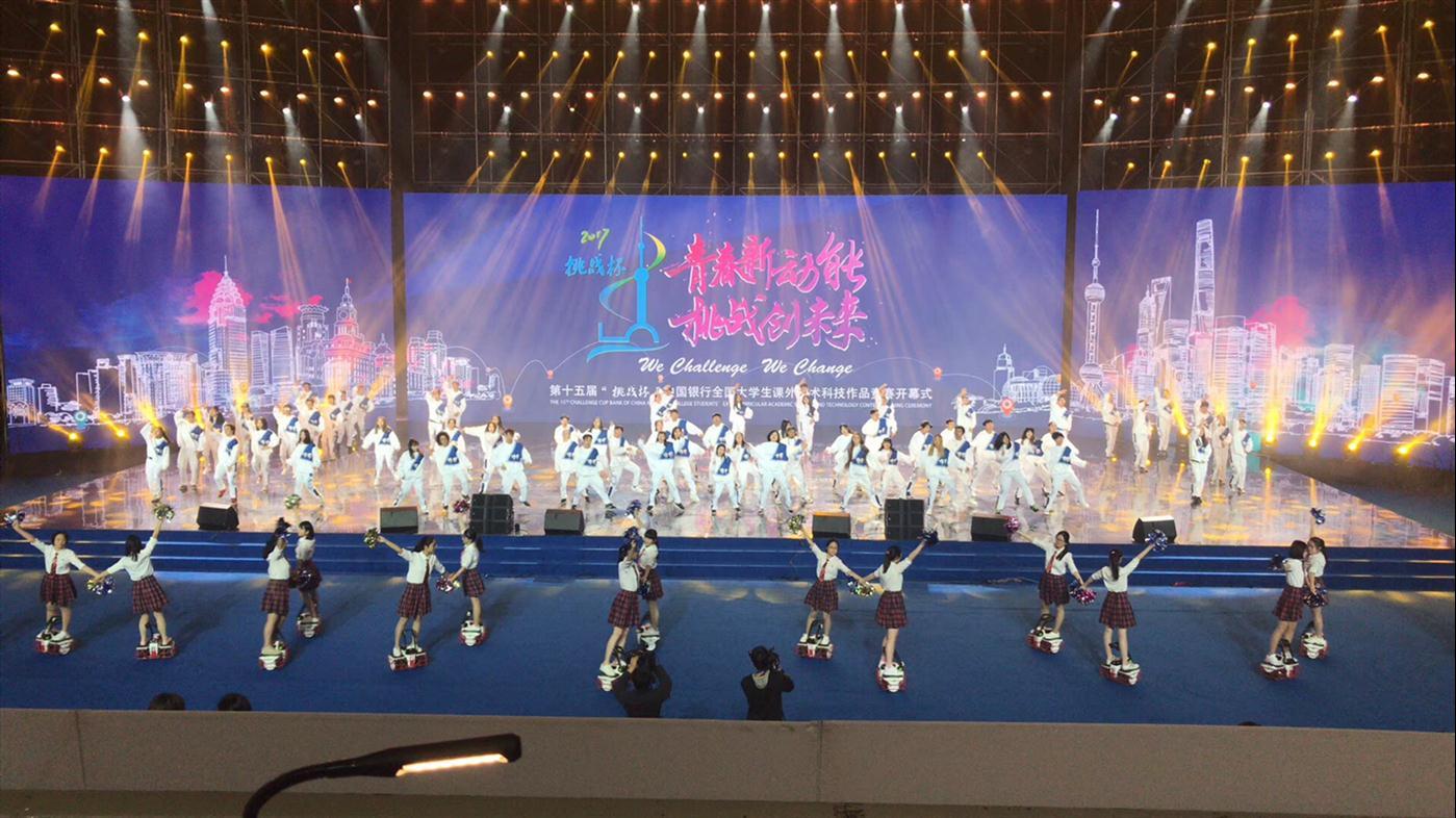 上海舞美灯光租赁