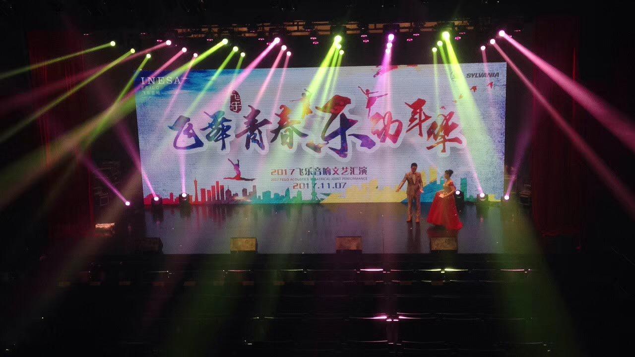 浦东大型开业庆典流程