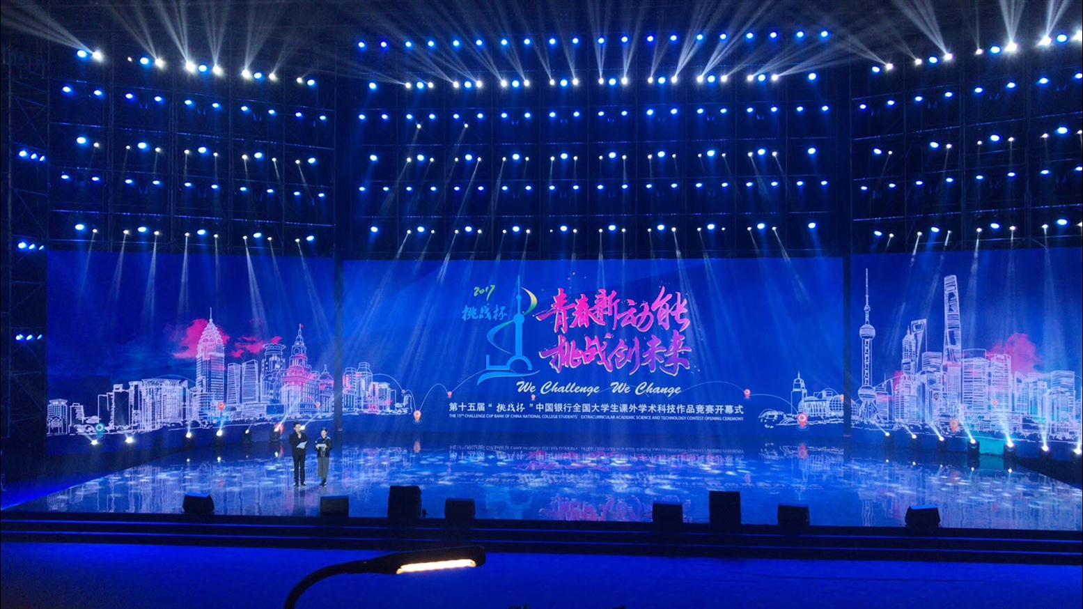 上海比赛音响设备出租