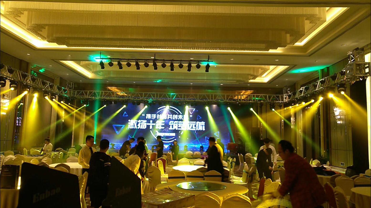 徐汇小型年会LED大屏租赁公司