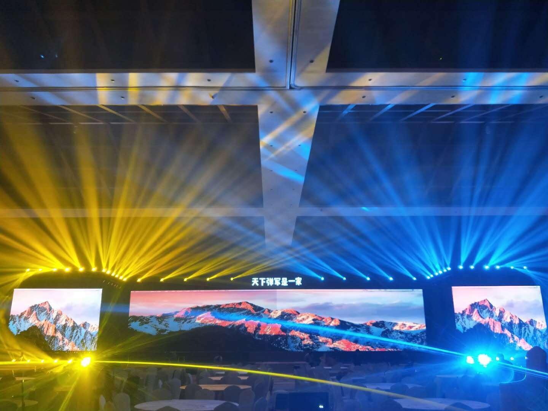 上海大型年会会场布置公司