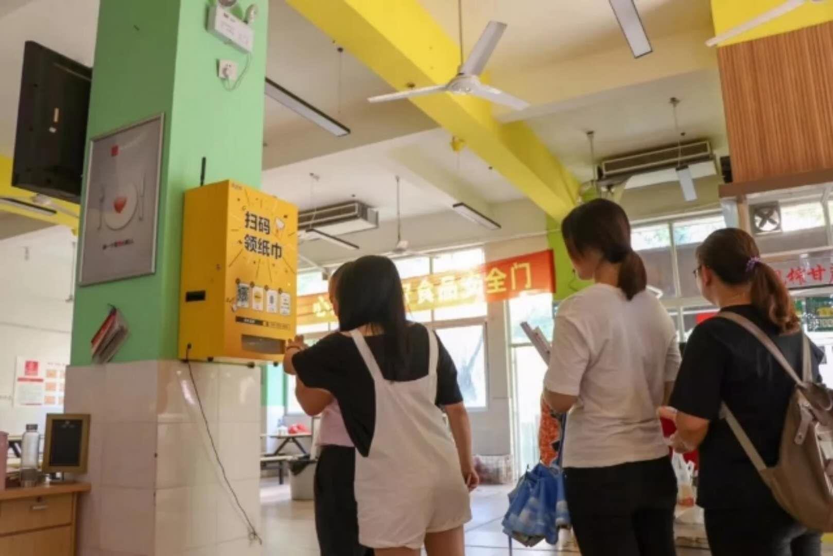 赤峰共享紙巾機銷售價格