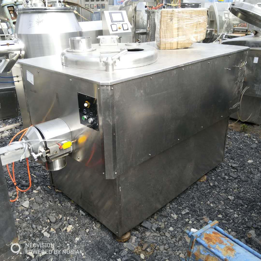 安徽回收沸腾制粒机