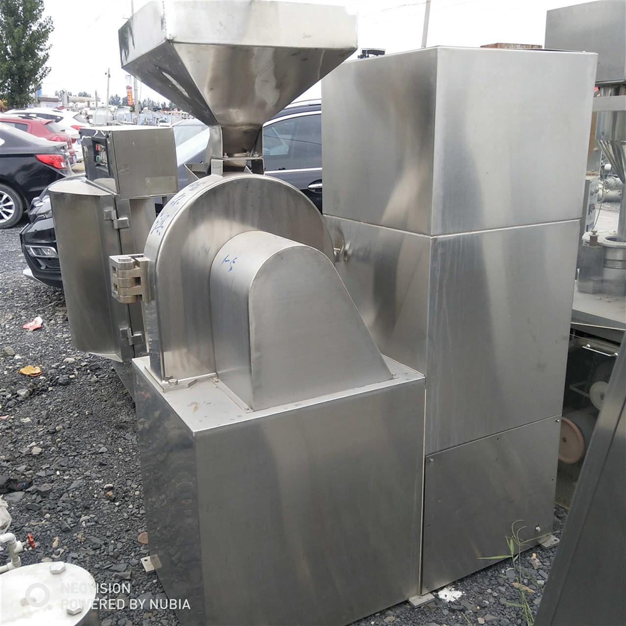 杭州回收二手粉碎机