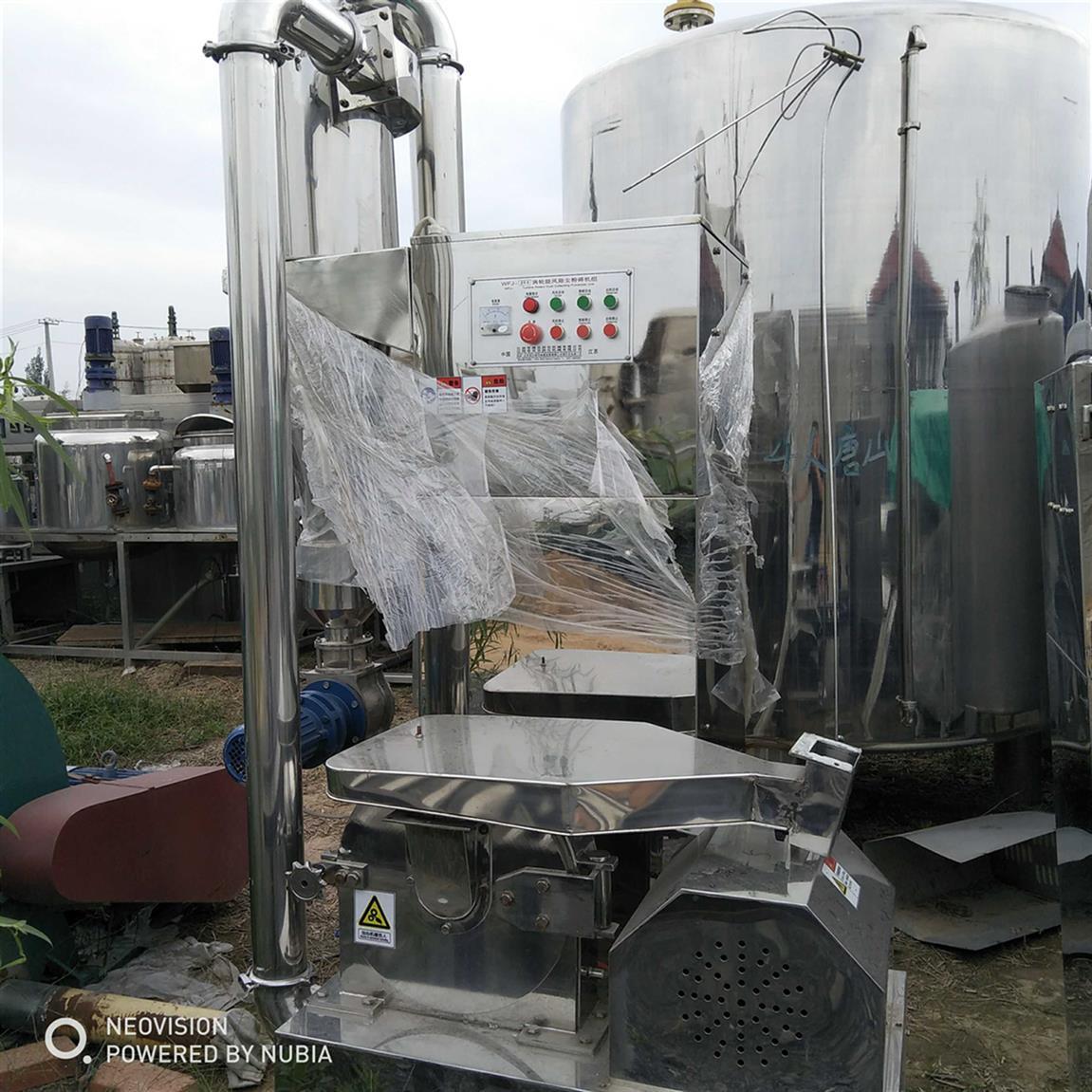 和田回收二手粉碎机