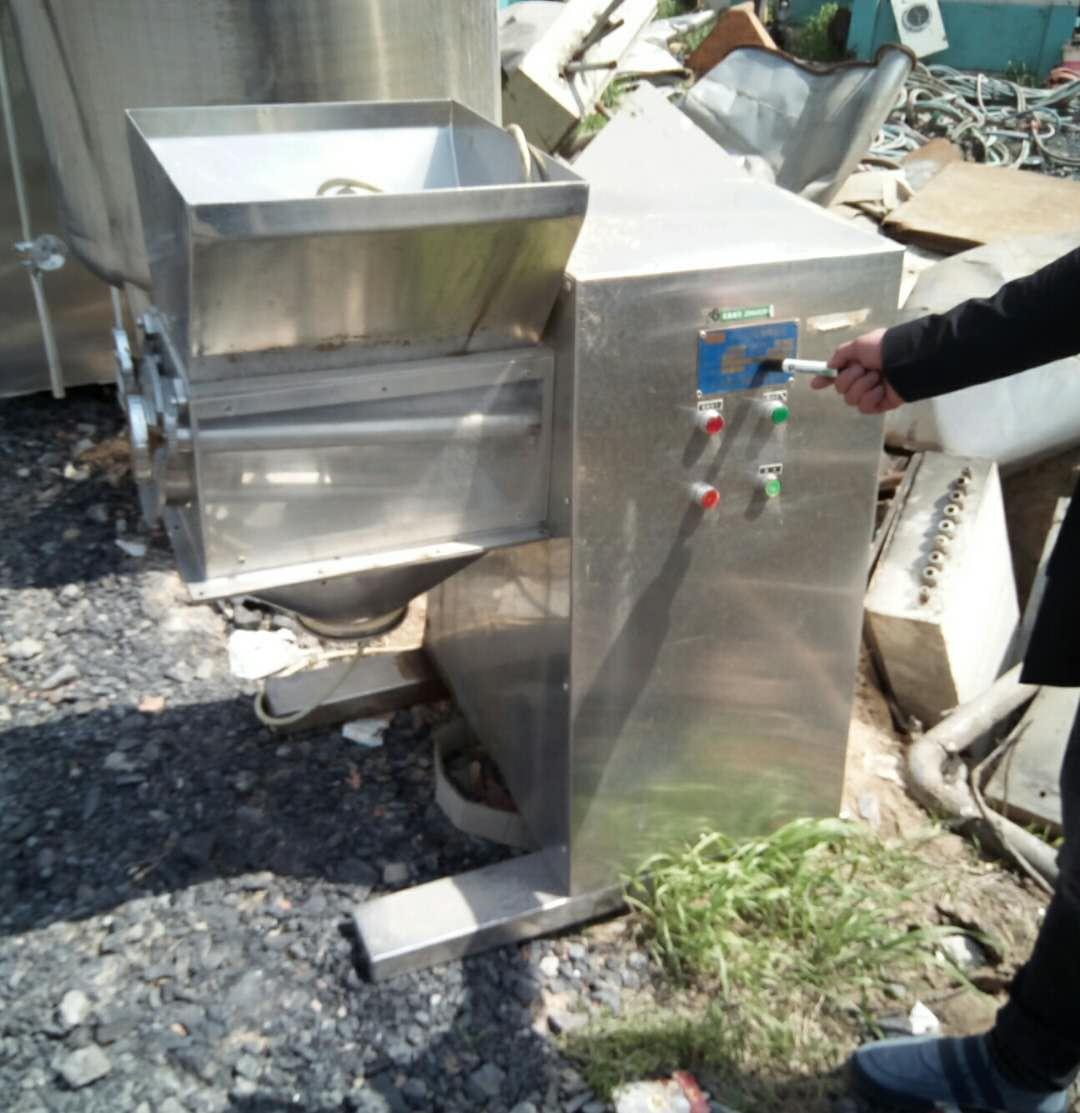 赣州回收生物质颗粒机