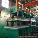 上海EVA发泡硫化机生产厂家