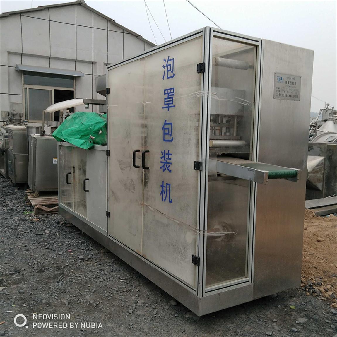 衡水回收二手制药厂设备