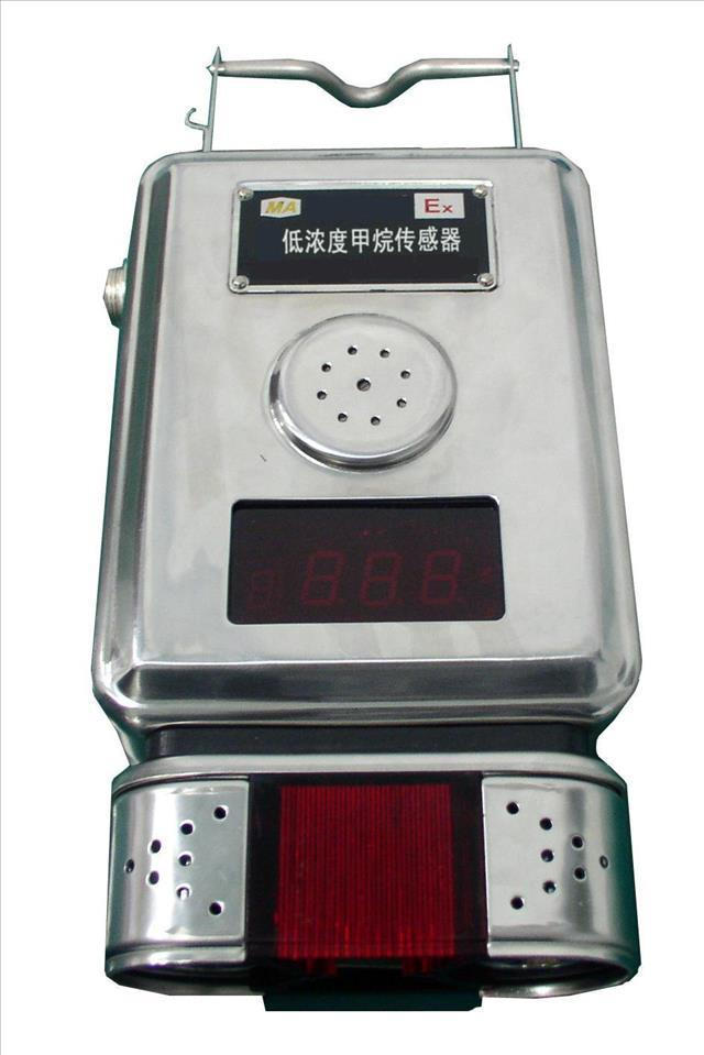 安阳矿用氧气传感器