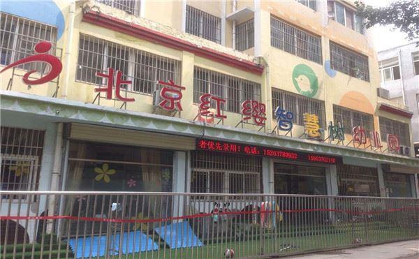 沧州幼儿园抗震安全检测