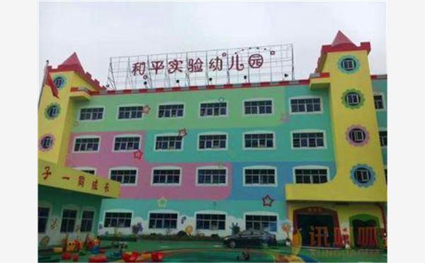 安阳幼儿园抗震检测