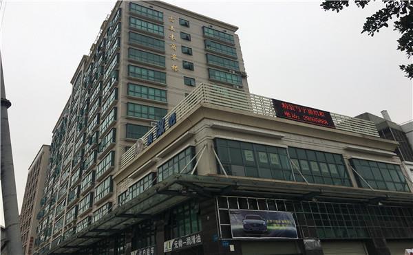 东莞房屋检测费用