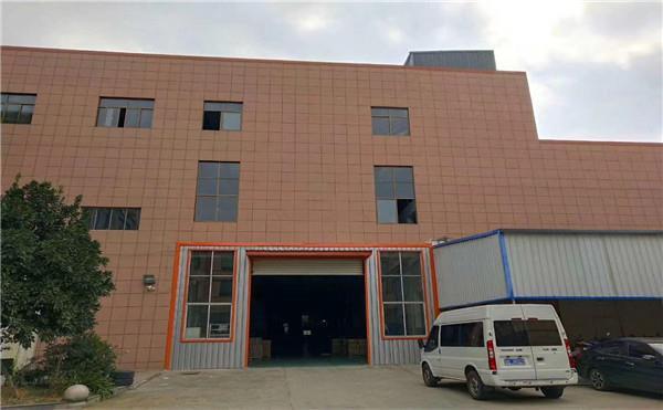 漳州房屋质量检测