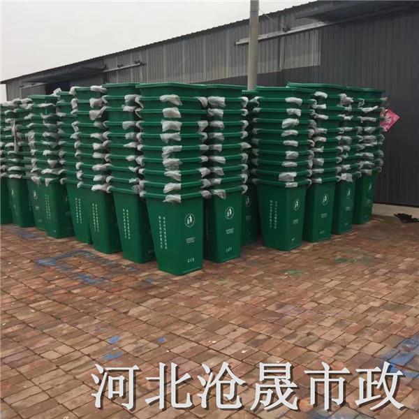 晋中塑料垃圾桶高品质