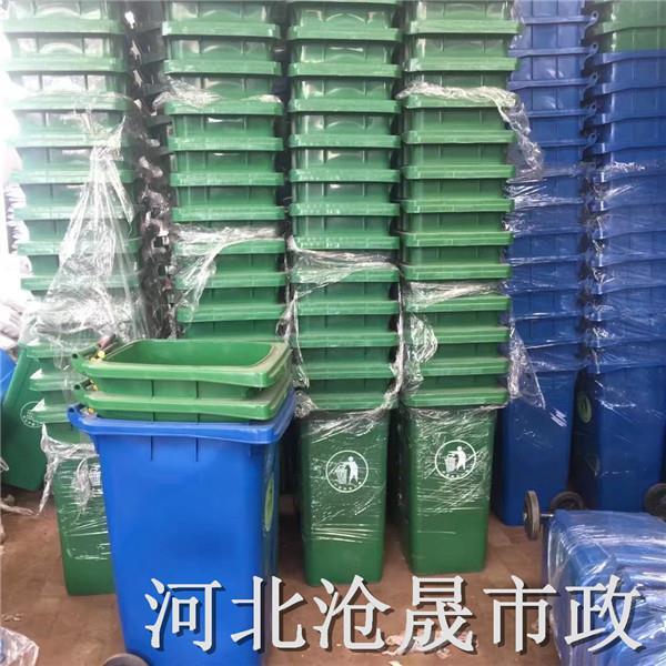 菏泽塑料垃圾桶 大号垃圾桶