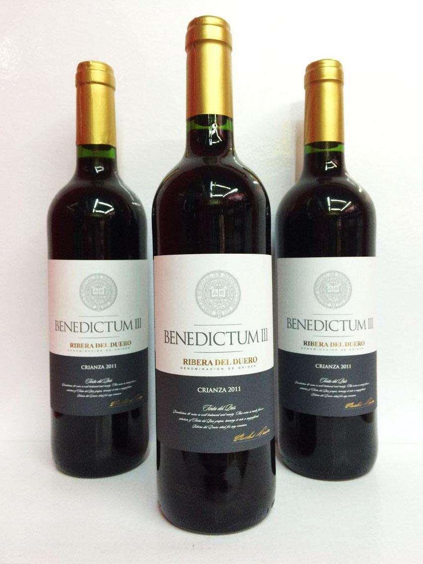 上海阿根廷红酒进口报关一站式服务