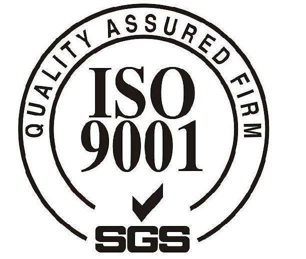 台州ISO9001认证