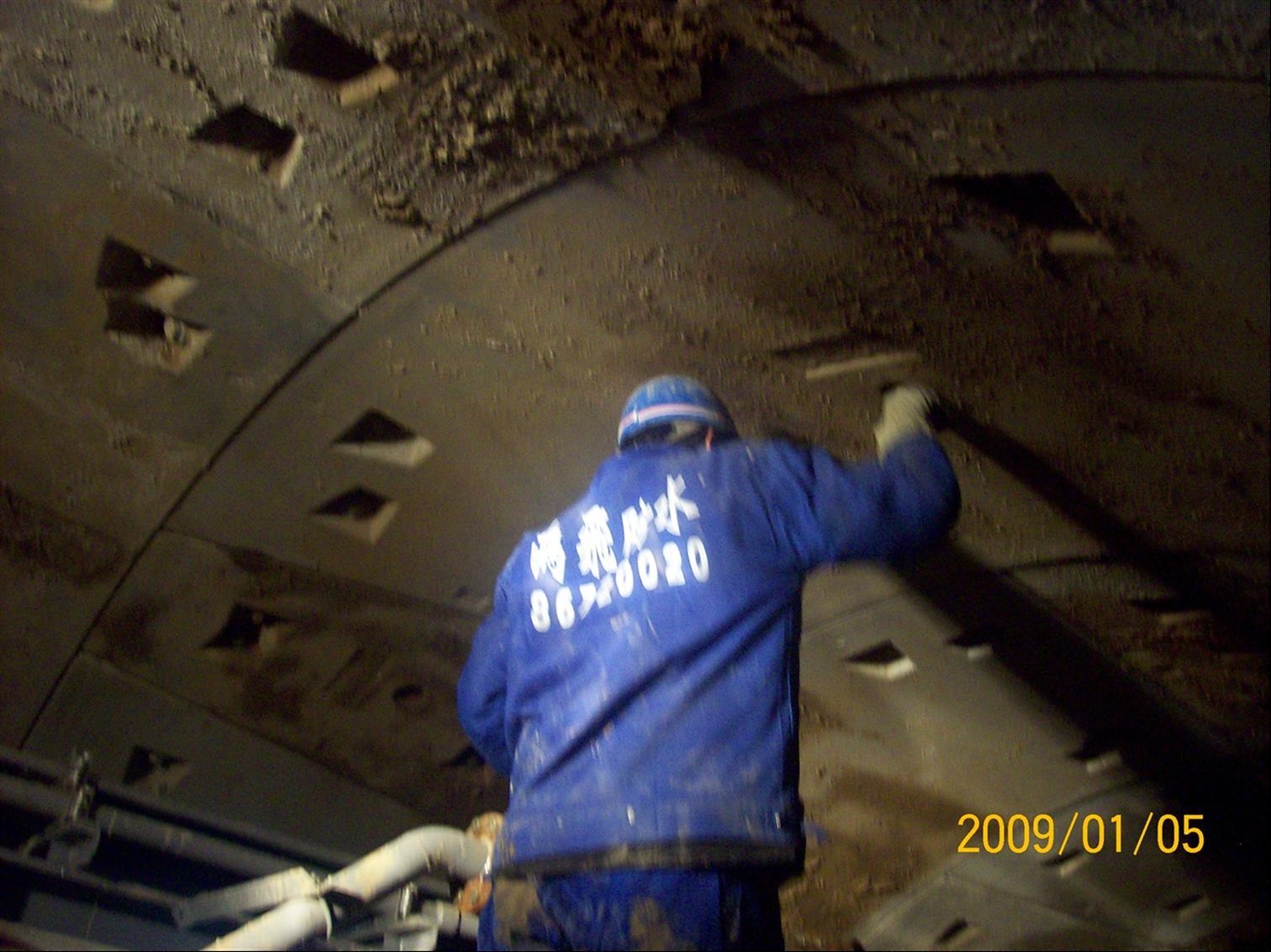定西高速隧道补漏