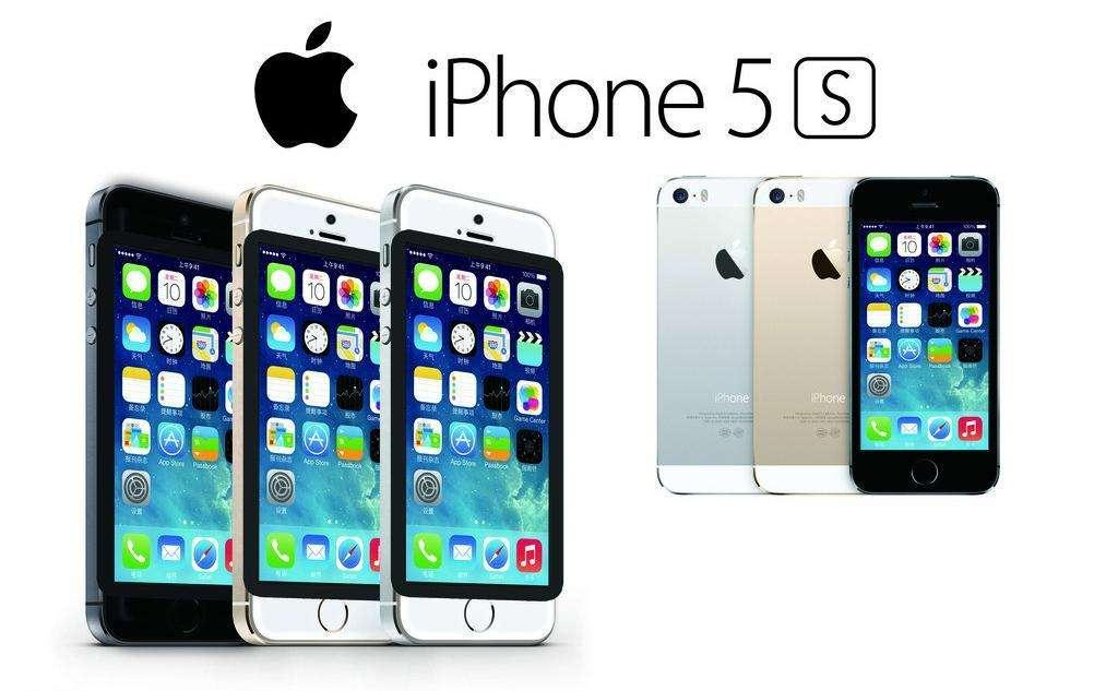 徐州Apple苹果