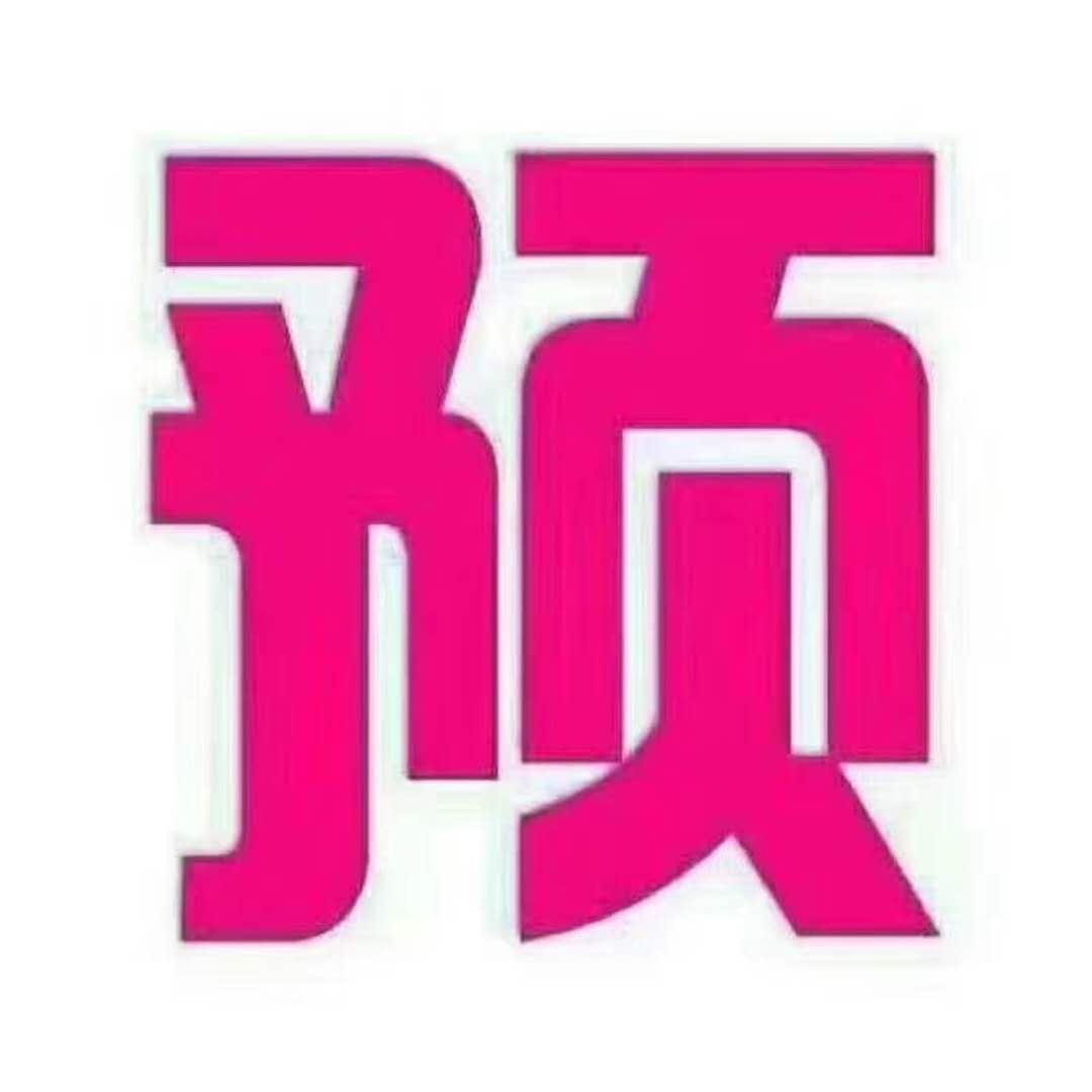 四川专业美容院拓客团队电话