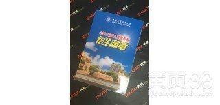 天津小型印刷廠