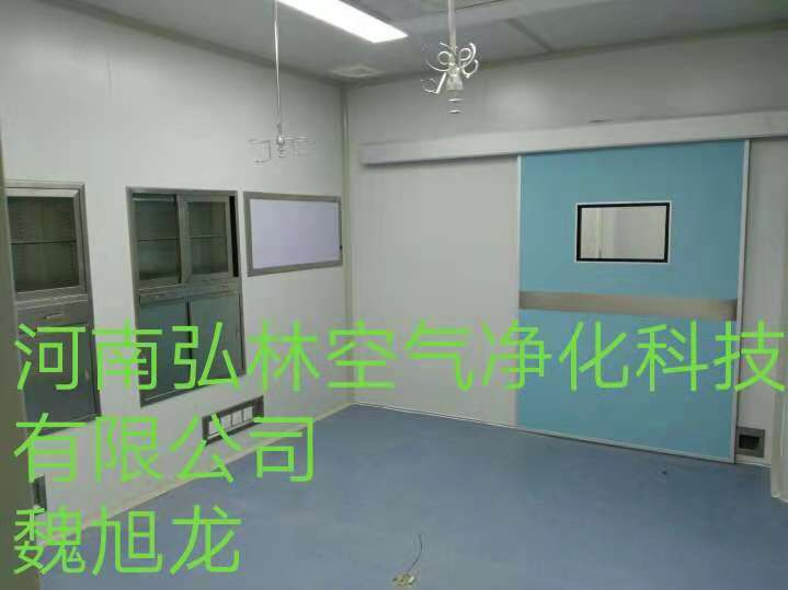河南弘林空氣凈化科技有限公司