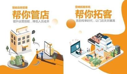 咸阳泾阳县拓客公司与美容院合作供货商
